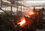 التصنيع